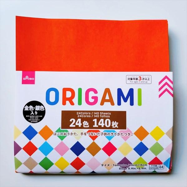 モンテの色板で使う折り紙